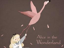 爱丽丝和火烈鸟