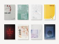 封面設計 / 書籍裝幀 50例