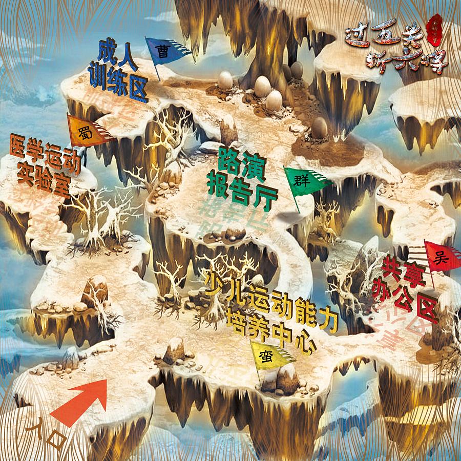 过五关斩六将卡片背景设计|海报|平面|谦寻宇 -