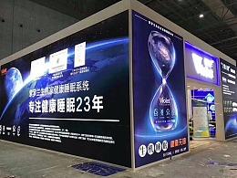 紫罗兰家纺 科技蓝  会展设计  海报灯箱设计  VI设计