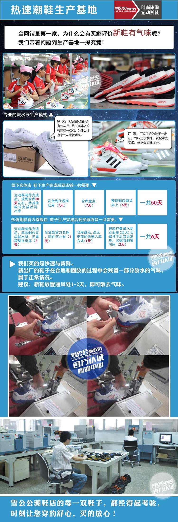 鞋子售后服务模板|dm/宣传单/平面广告|平面|夜阑珊