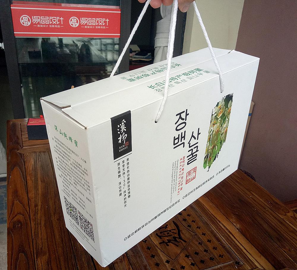 蜂蜜礼盒礼箱设计制作