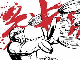 餐饮店&水母卡通形象插图