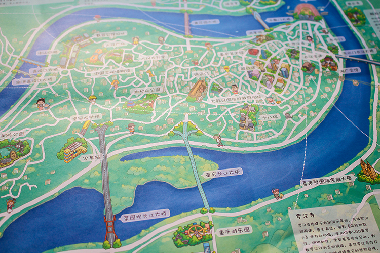重庆手绘地图
