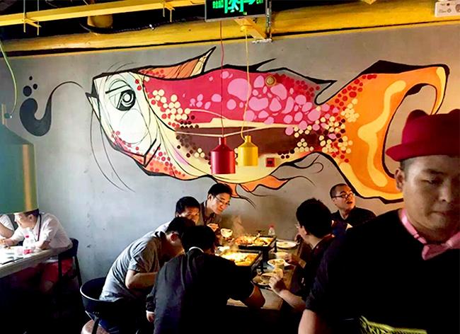 无锡南长街笑颜烤鱼餐厅墙体彩绘