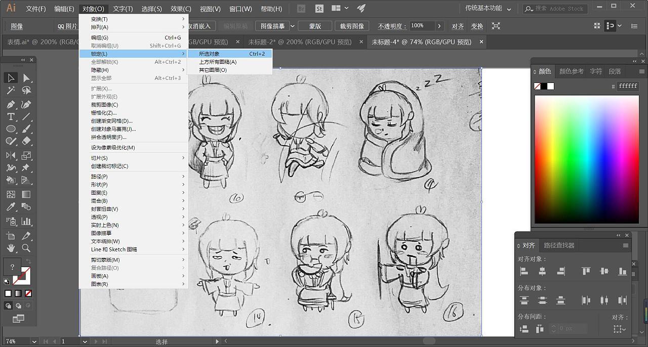 可爱表情矢量女生v表情教程-从绘制到发表表情c++包包表情荧光棒图片