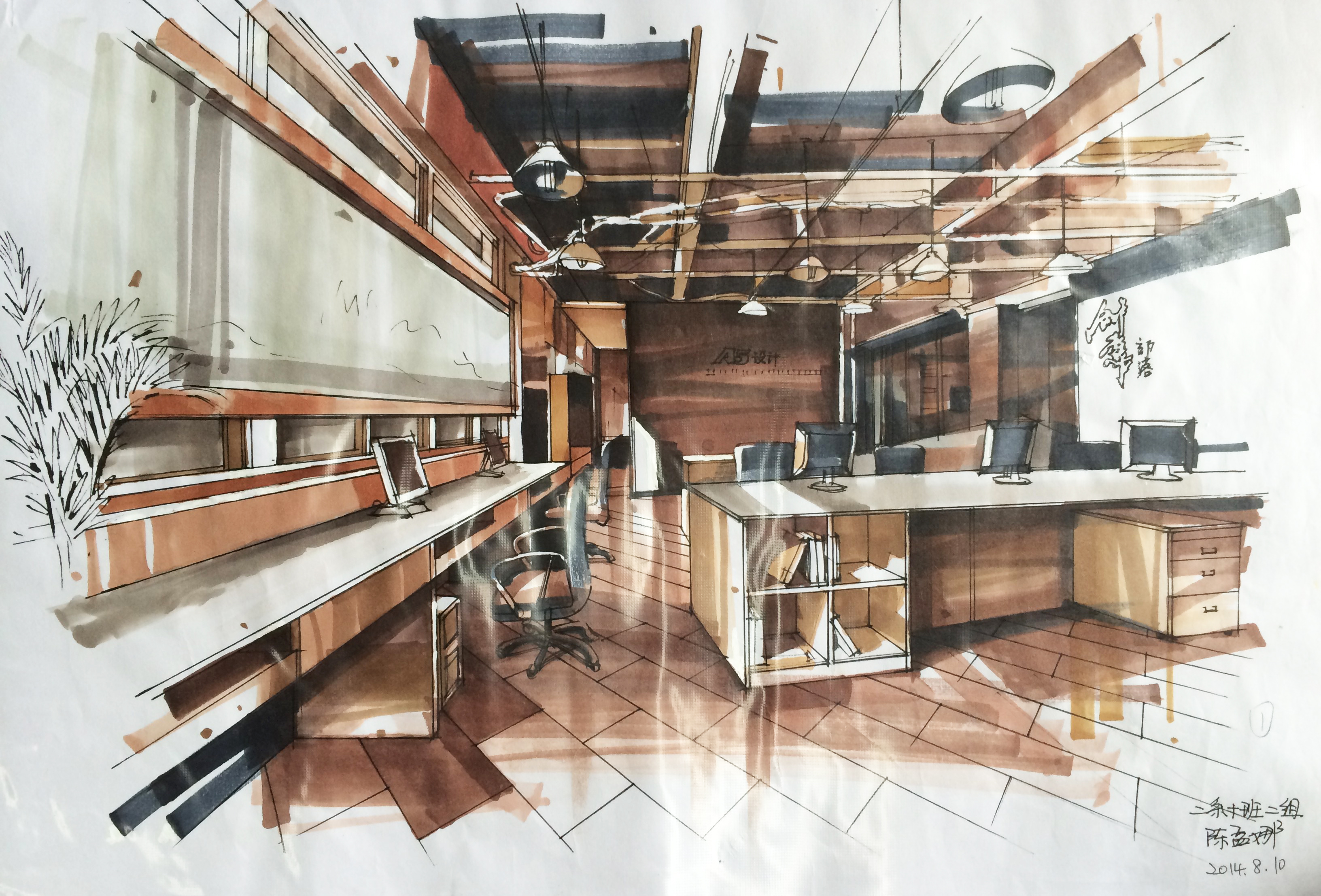 室内手绘|空间|室内设计|陈孟娜336699 - 原创作品