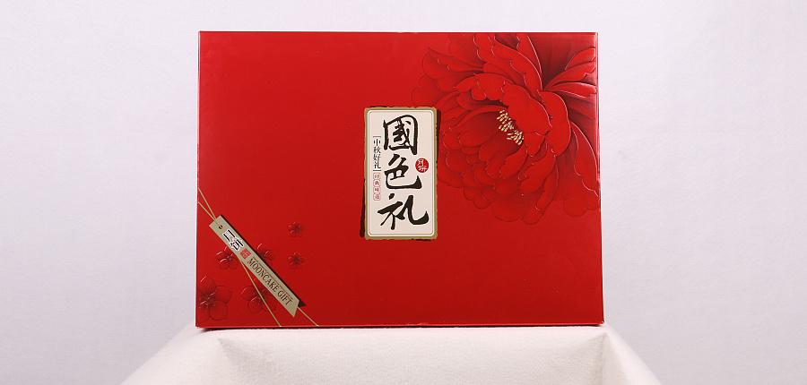 中秋月饼礼盒活动图制作
