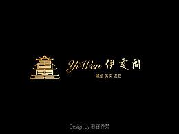 logo设计作品集