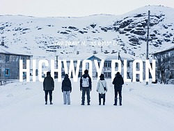 公路计划   探访被遗忘的苏维埃幽魂