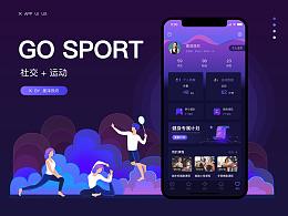 GO SPORT 健身APP视觉设计