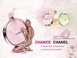 化妆品 品牌宣传