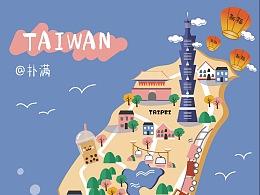扑满の台湾手绘地图