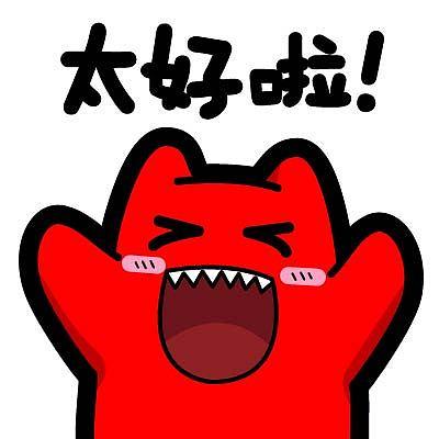 魔鬼猫表情图片