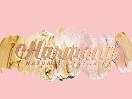 【品牌设计】萱荷-Harmony