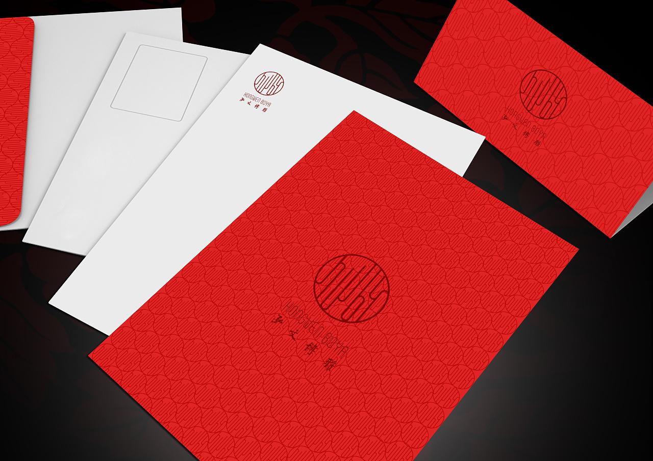 泓文博雅logov餐厅日式餐厅厨房装修设计图片