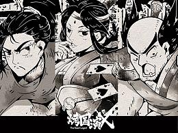 「钟昌记」酒文化主题插画