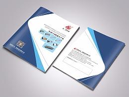 电源科技画册设计