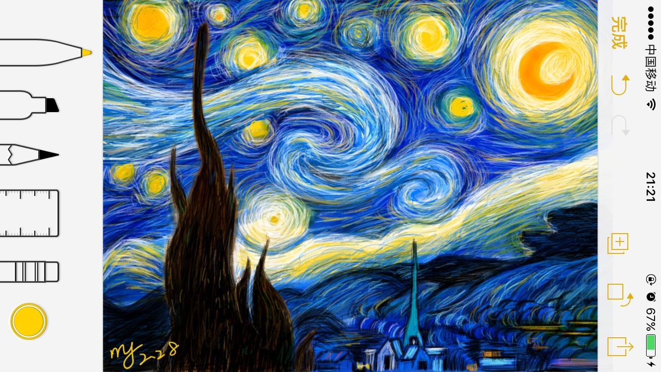 备忘录手绘梵高《星月夜》