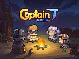 《Captain T》游戏美术设定