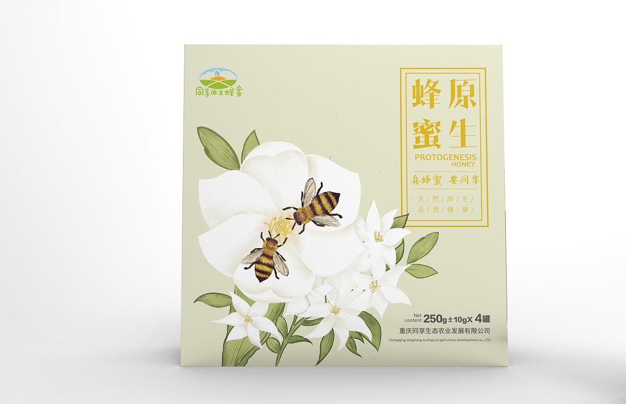 蜂蜜包装-包装设计-手绘包装设计-包装瓶设计