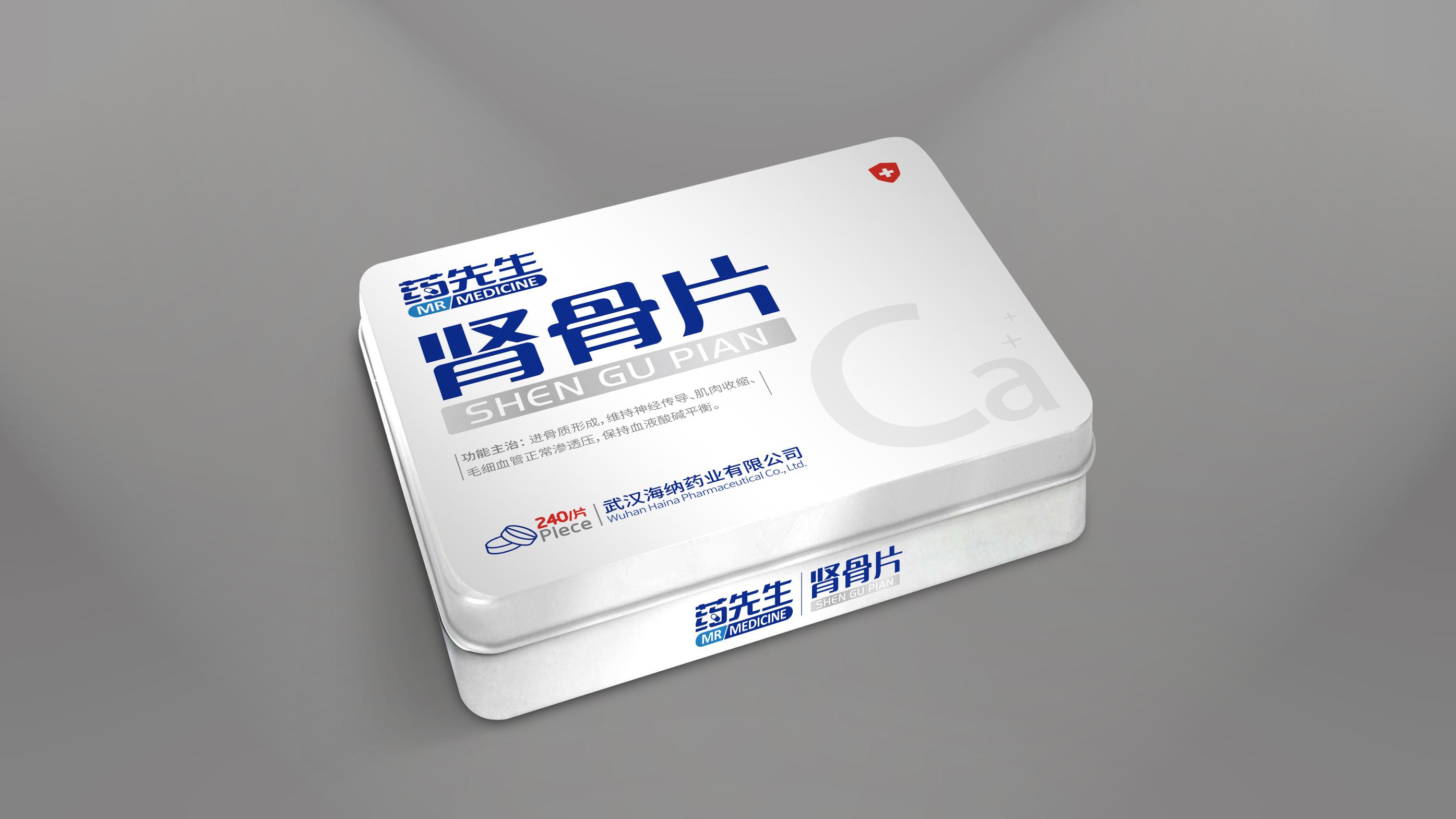 药先生logo和肾骨片包装设计