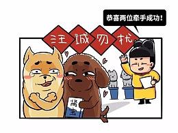在古代的南北朝时期,单身狗要被抓去坐牢!| 朕说出品