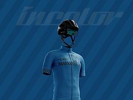 韶关学院自行车协会骑行服设计