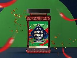 毛尖茶辣椒酱   你吃过茶叶做的辣椒酱么