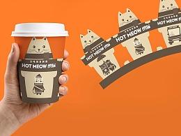 胡同猫餐饮外卖饮料包装设计西安厚启品牌包装设计