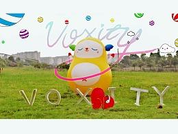 Voxity城市之声互动装置设计