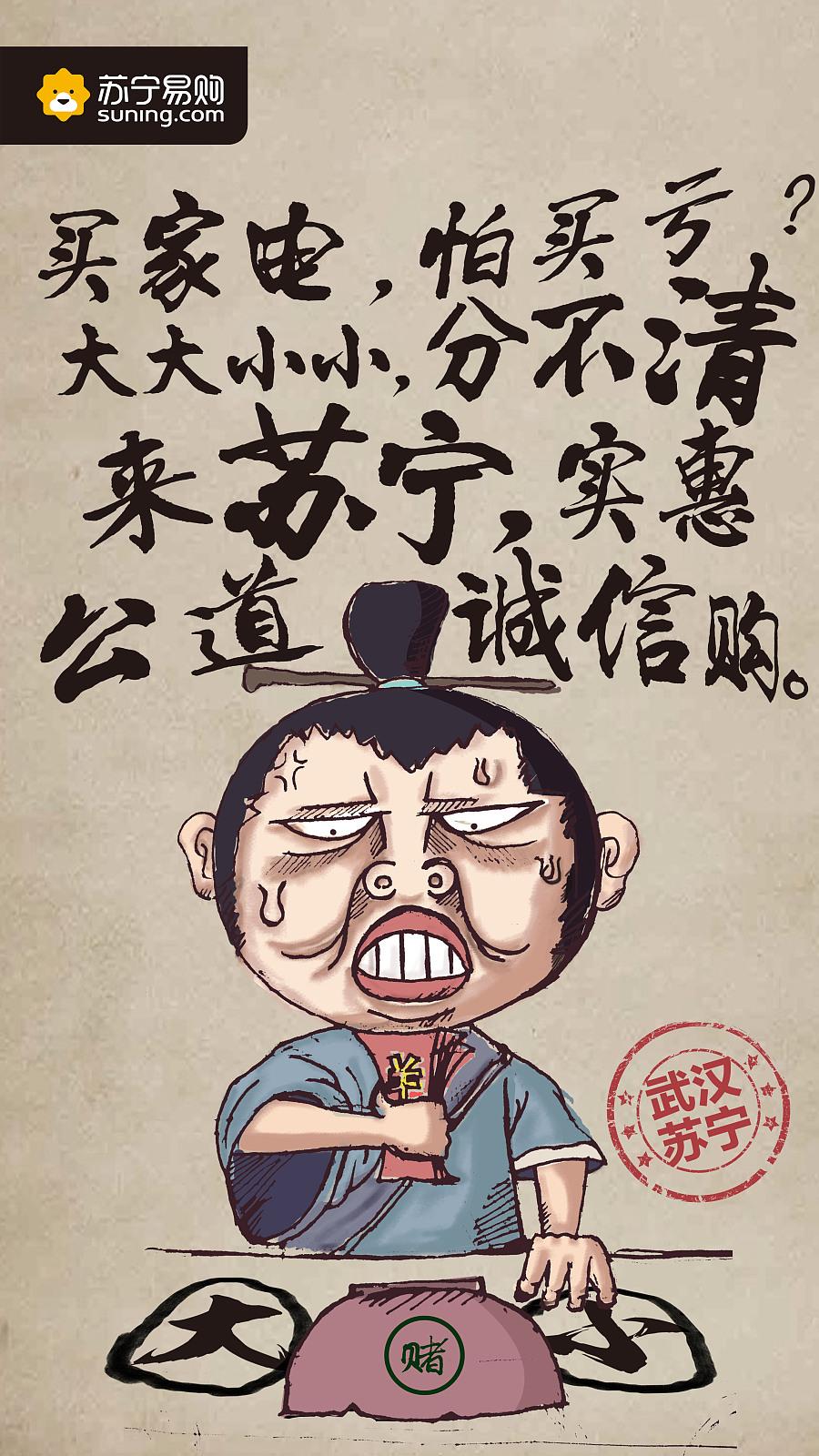 3-15手绘海报