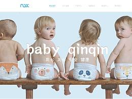 母婴-WEB