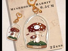 mushroom rabbit 原创周边亚克力挂件