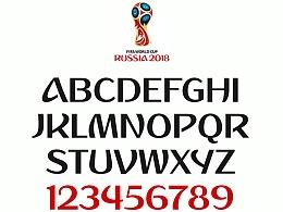 鉴定真假世界杯球迷,一定要知道的冷知识