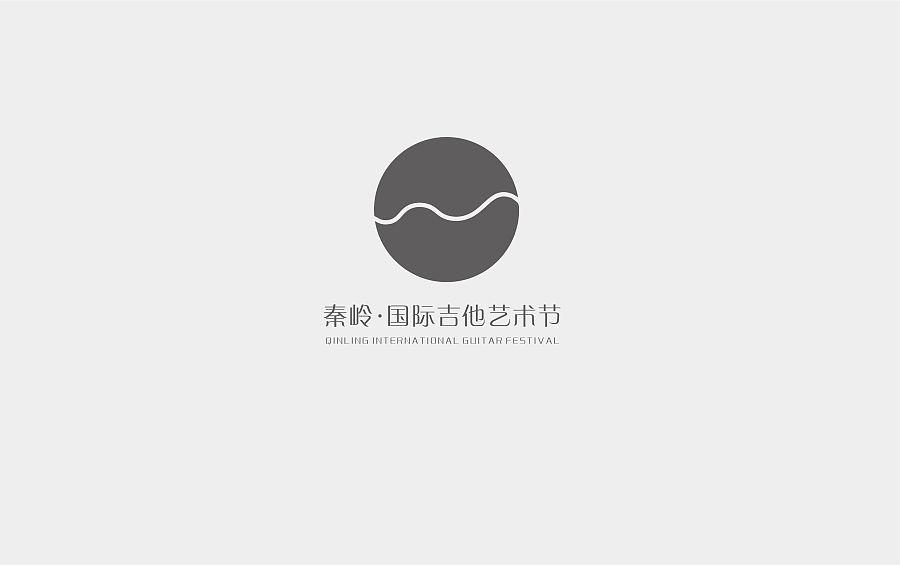 秦岭国际吉他艺术节-LOGO|VI\/CI|平面|纪梵希 -