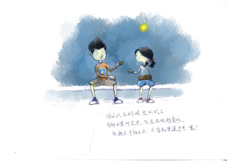 水彩手绘-小故事
