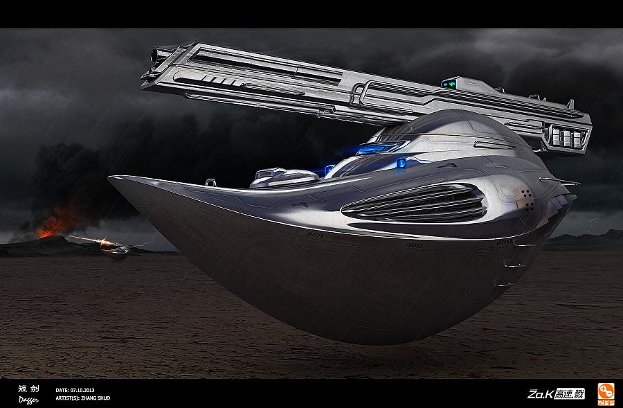 查看《反重力载具概念设计三连发》原图,原图尺寸:1650x1080