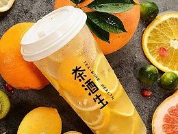 新派茶饮品牌