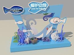 山西海洋馆水世界美陈