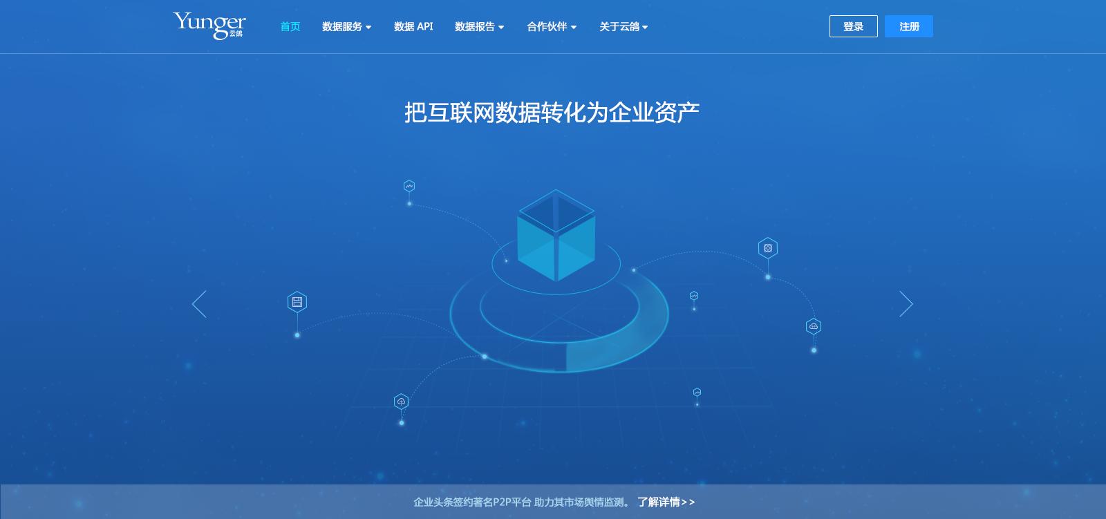 官网_官网设计