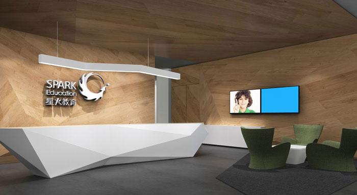 教育培训办公室装修设计案例效果图 室内西安圣苑建筑景观设计有限公司怎么样图片