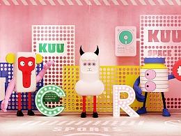《KUU SPACE》· 发射好奇与无畏的信号.召集同频的我们