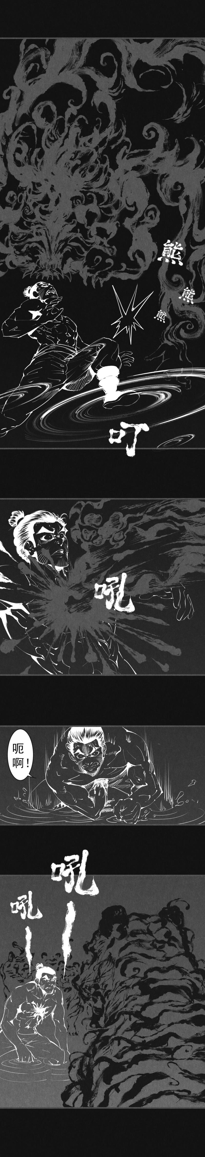 查看《漫画《妖捕》21~23话》原图,原图尺寸:800x4505