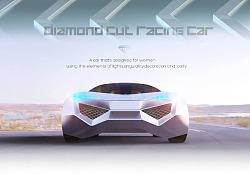 |Diamond| Car design概念汽车设计