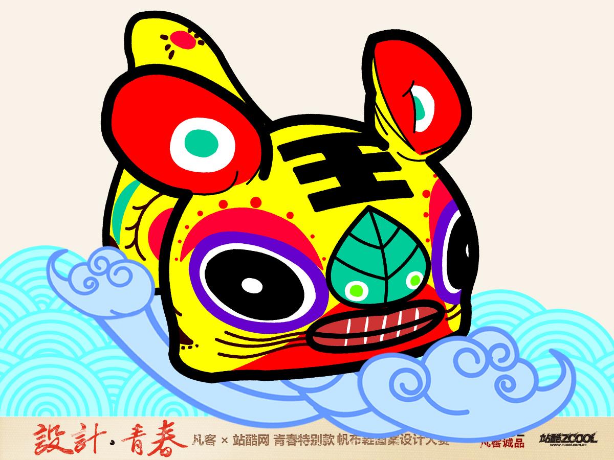 布老虎——中国风