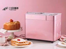 Petrus/柏翠面包机,粉色系来一波【三目摄影作品】