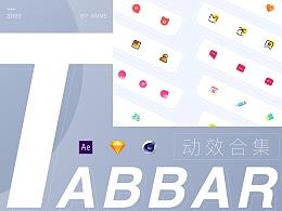 20组-Tabbar图标动效合集