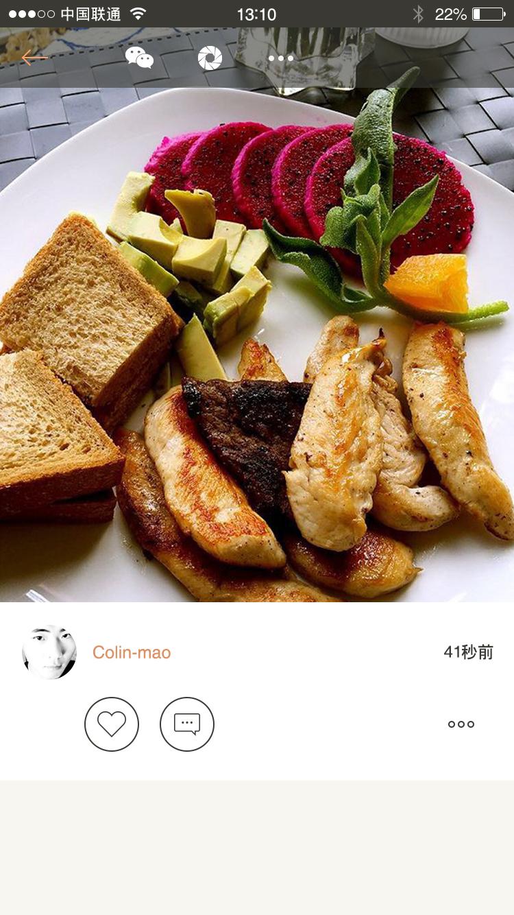 做美食app界面设计|v美食界面/APP设备|UI|colin美食街横岗图片