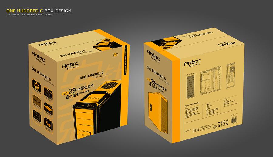 查看《机箱及音响包装设计》原图,原图尺寸:1200x691